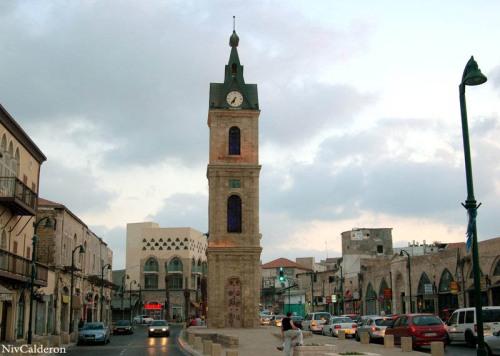 The clock square in Jaffa