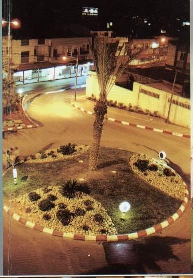 Qalqiliya-45707