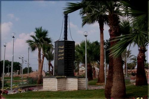 Qalqiliya-45708