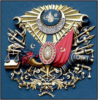 شعار الدولة العثمانية